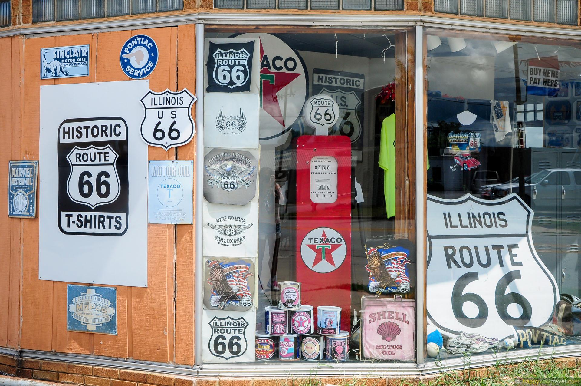 pontiac route 66 illinois